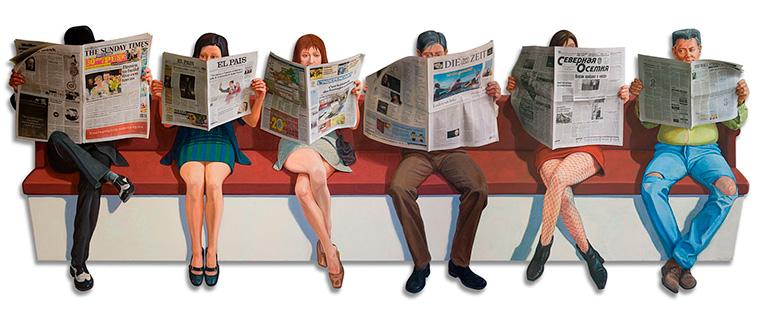 люди читают газету
