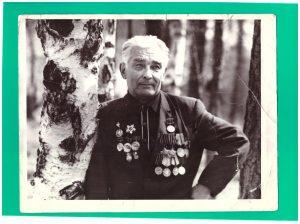 moj-legendarnyj-ded