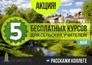 ezhemesyachnaya-aktsiya-prodolzhaetsya