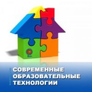 novyj-besplatnyj-kurs-dlya-spetsialistov-dou