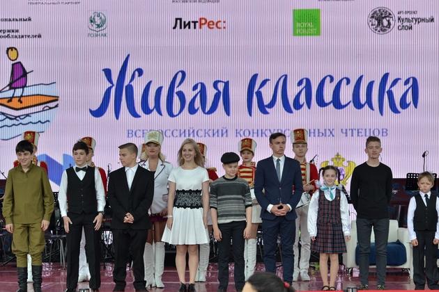 zhivaya-klassika-final