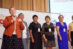 nazvana-luchshaya-inklyuzivnaya-shkola-rossii