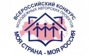 moya-strana-moya-rossiya