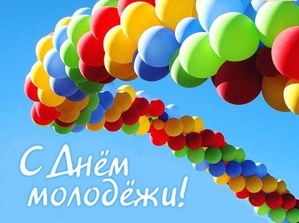27-iyunya-den-molodezhi