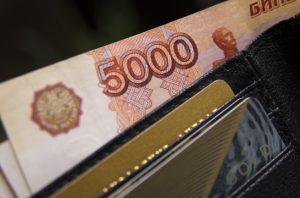 devyat-pedagogov-iz-tsfo-poluchat-granty-v-razmere-100-tysyach-rublej