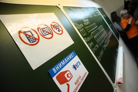 v-2017-godu-s-ege-udalili-na-30-menshe-vypusknikov-chem-v-2016-godu