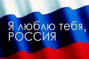 12-iyunya-2017-goda-nachalsya-priyom-rabot-na-novyj-aktualnyj-konkurs