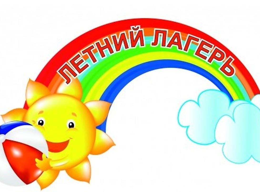 letnij-otdyh-dlya-detej-ochen-vazhen