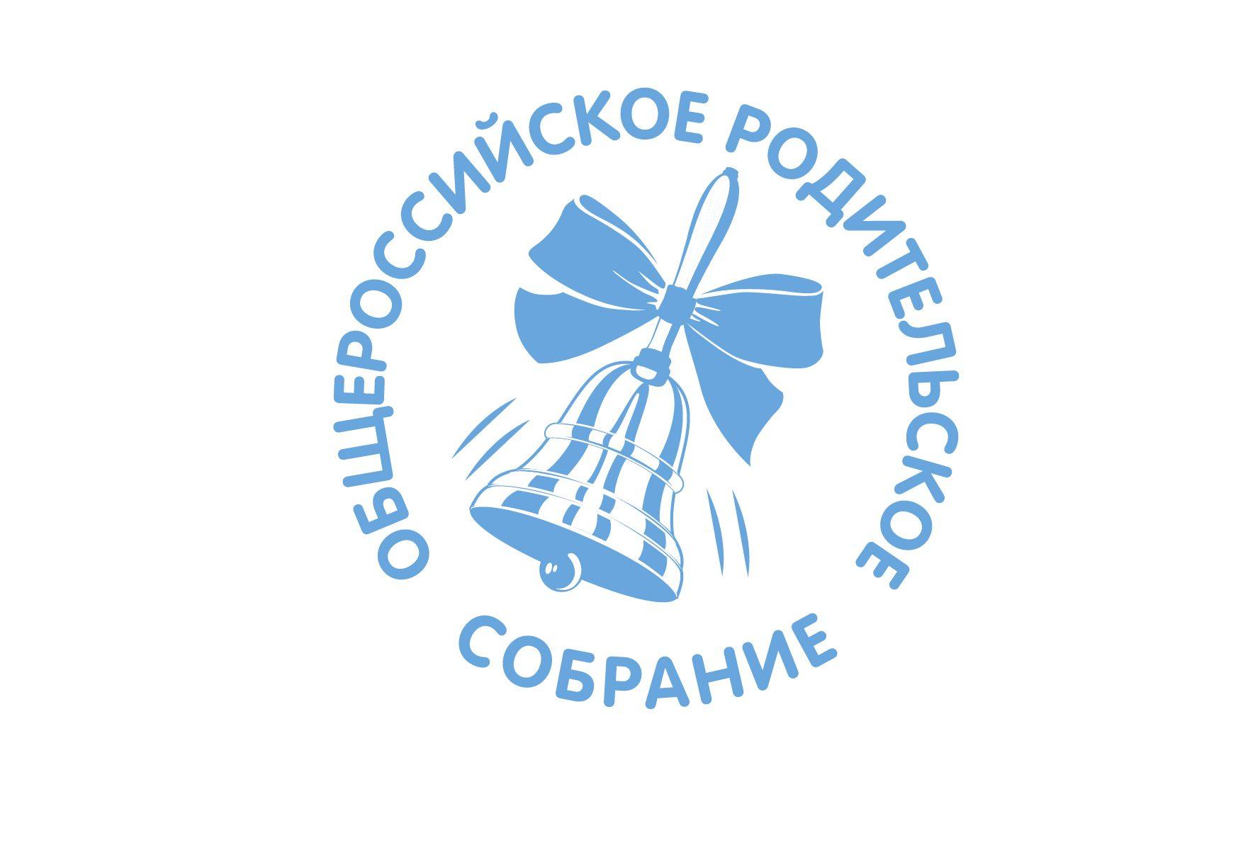 obshherossijskoe-roditelskoe-sobranie-projdet-v-konce-avgusta