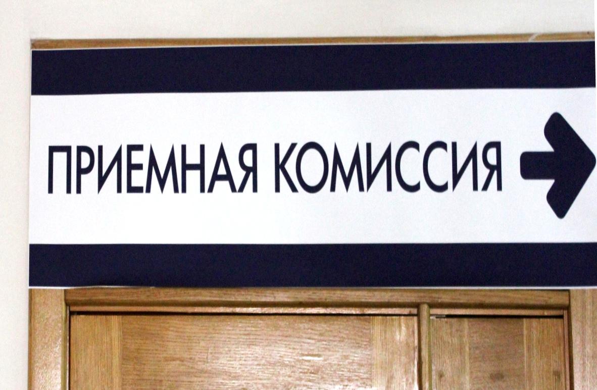 vuzy-s-27-iyulya-nachnut-protseduru-zachisleniya-abiturientov