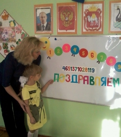 proekt-ya-hochu-v-shkolu