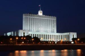 Медведев подписал распоряжение о присуждении премий правительства России в сфере образования
