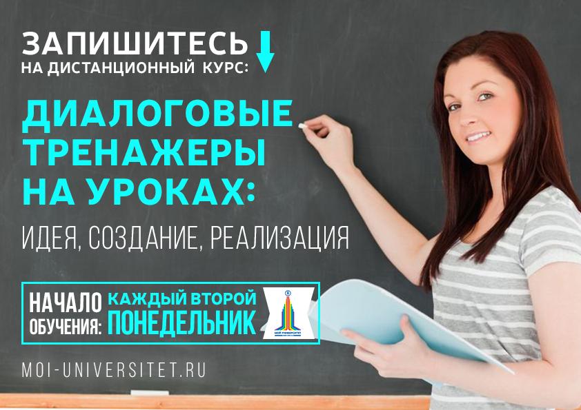Новости МУ 06.09