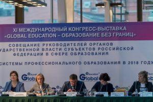 Эксперты обсудили перспективы развития системы профессионального образования