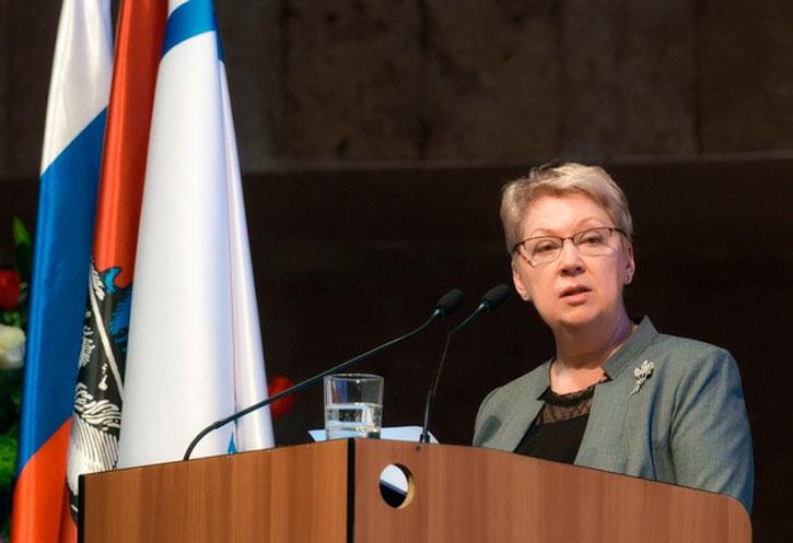 В Москве обсудили финансовую политику Министерства образования и науки Российской Федерации