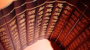 Прошла полная апробация модели государственной итоговой аттестации по китайскому языку