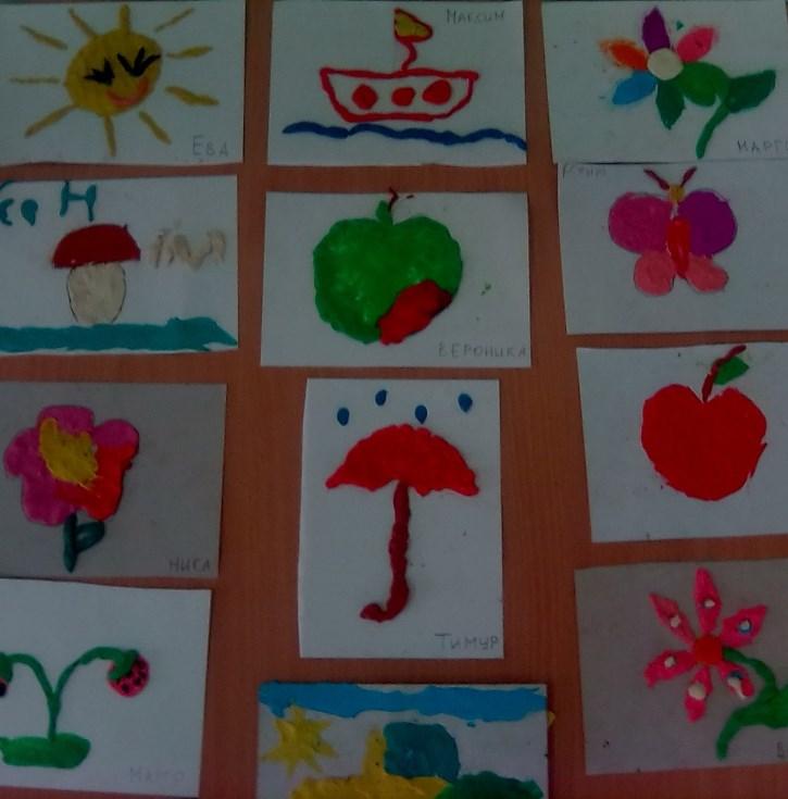 «Выставка детских работ»