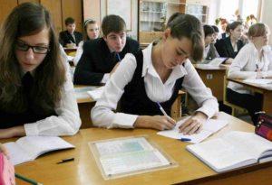 Минобрнауки России не планирует вводить в школах 12 классов и продлевать летние каникулы