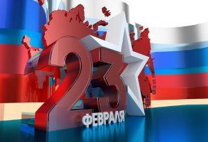 vserossijskij-konkurs-socialnyh-projectov-podarok-zaschitniku-otechestva-strartoval