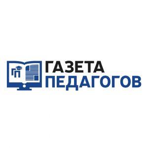 podpishites-na-gazetu-pedagogov