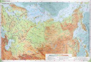 test-po-geografii-rossii