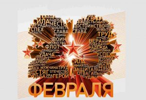 gazeta-pedagogov-priglashaet-vseh-na-festival-dlya-nashih-zashhitnikov