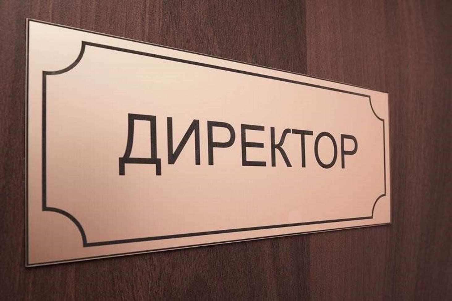 isaak-kalina-direktor-shkoly-eto-organizator-deyatelnosti-kollektiva