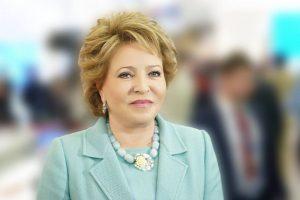 matvienko-prizvala-sozdat-edinuyu-sistemu-meditsinskoj-pomoshhi-v-shkolah