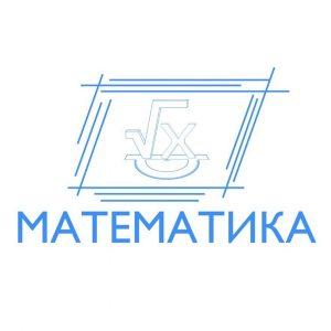 rosbornadzor-vypustil-rolik-dlya-podgotovki-k-ege-po-matematike