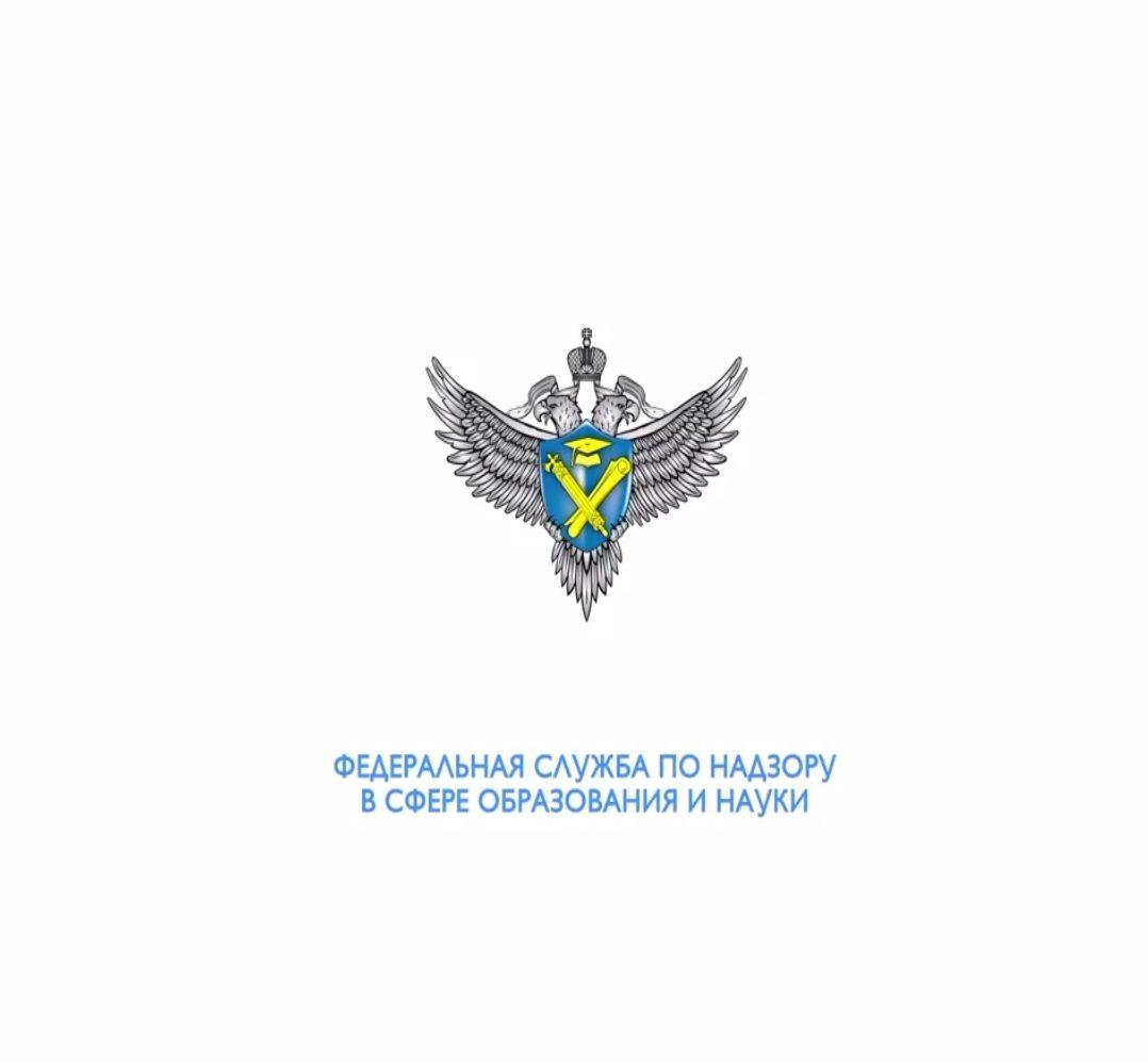 rosobrnadzor-vypustit-seriyu-videorolikov-dlya-podgotovki-k-ege