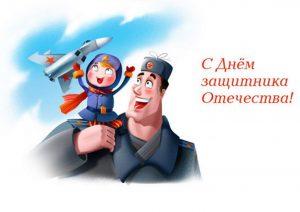 sportivnyj-prazdnik-k-23-fevralya-milye-papulechki