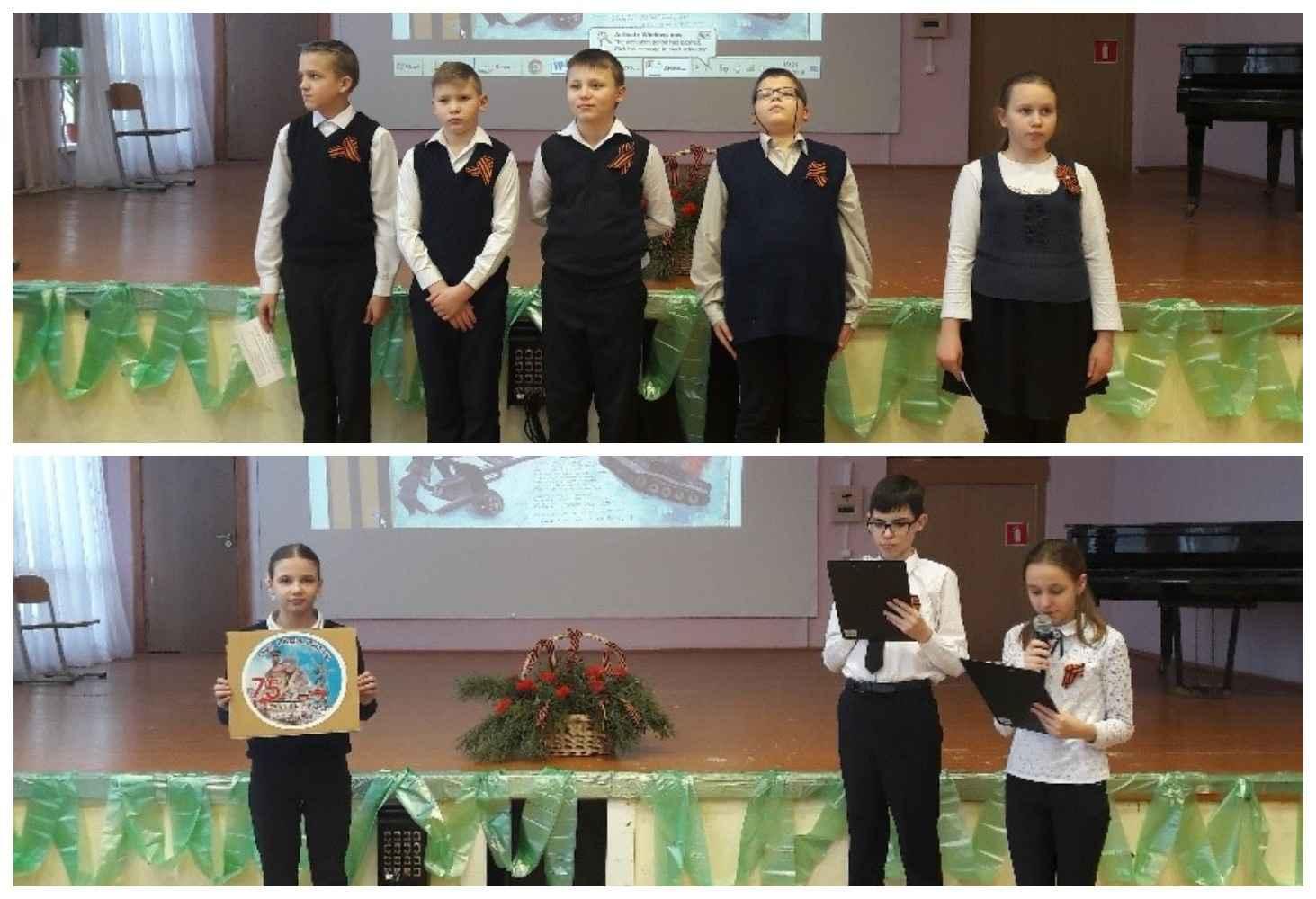 zhurnal-nepokorennyj-stalingrad-kak-v-moskovskoj-shkole-pochtili-pamyat-geroev-stalingrada