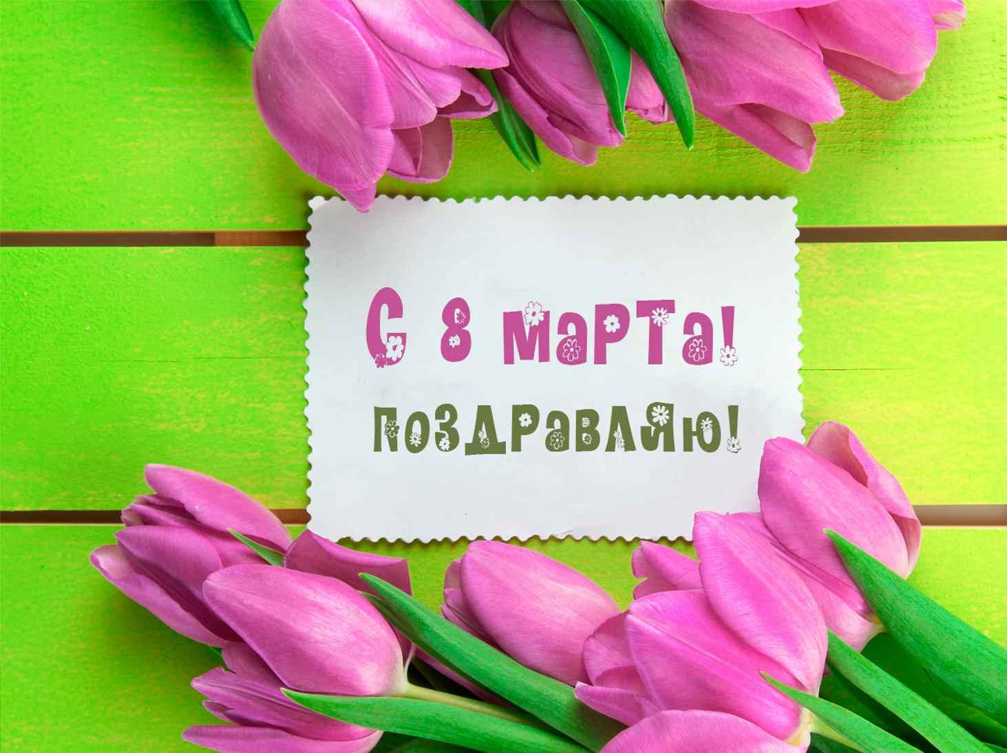 prazdnichnyj-kontsert-k-8-marta-bez-zhenshhin-zhit-nelzya-na-svete