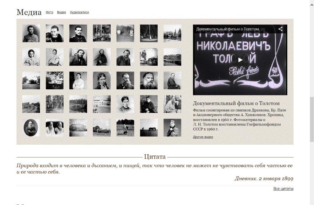 технологии-на-уроке-русского-языка-3