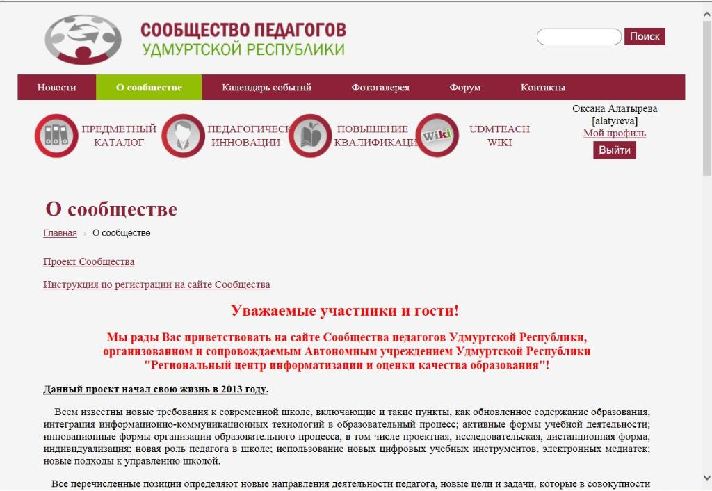 технологии-на-уроке-русского-языка-5