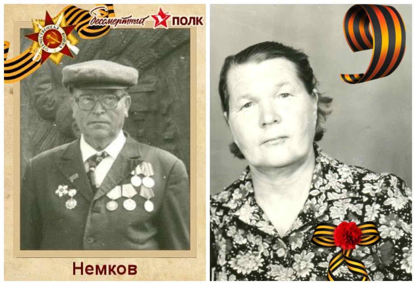 moi-geroi-grigorij-nemkov-i-fedosya-nemkova