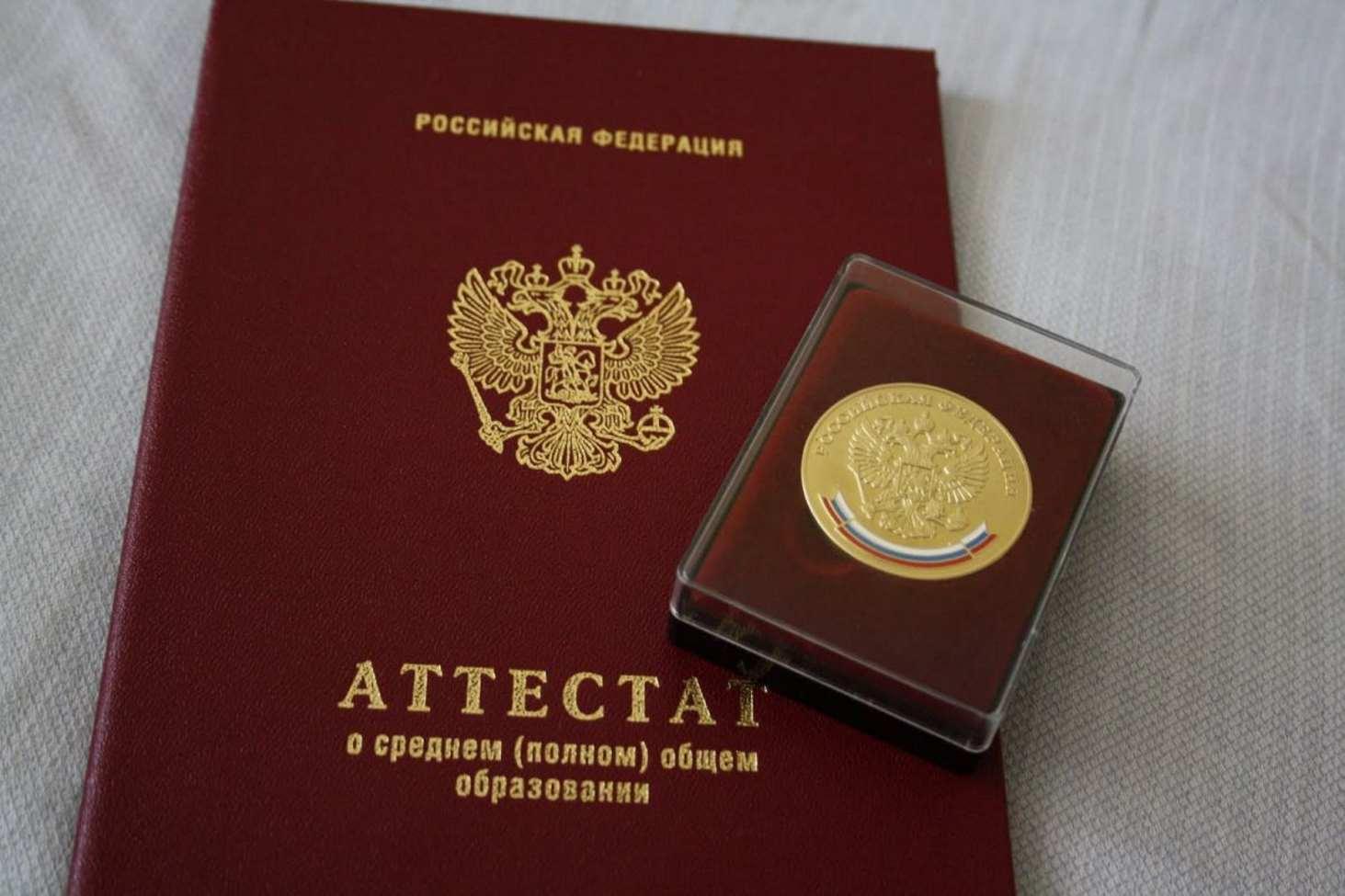 skolko-ballov-na-ege-nado-nabrat-chtoby-poluchit-shkolnuyu-medal
