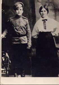 Синенко Даниил Федорович и Екатерина Николаевна