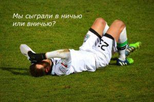 slozhnyj-test-o-narechiyah-v-russkom-yazyke