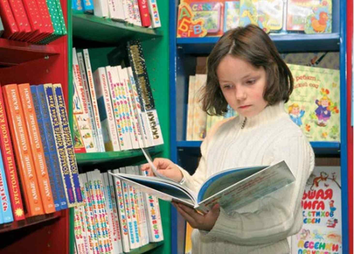 kak-razvit-interes-k-chteniyu-hudozhestvennoj-literatury-u-sovremennogo-shkolnika