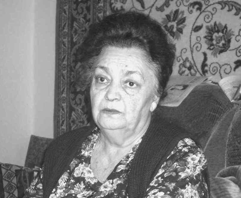 Лидия Александровна Цалиева