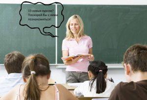 art-terapiya-mediatsiya-i-metodiki-prepodavaniya-predmetov-po-fgos-novyje-kursy-dlya-pedagogov-ot-moego-universiteta