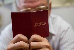 eksperty-niu-vshe-otsenili-shansy-rossiyan-dozhit-do-novogo-pensionnogo-vozrasta