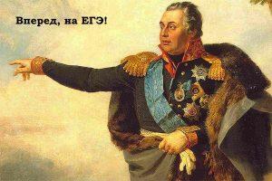 10-neprostyh-voprosov-ege-po-istorii