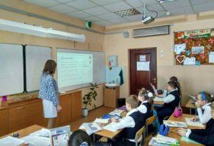 priyomy-kriticheskogo-myshleniya-na-urokah-russkogo-yazyka