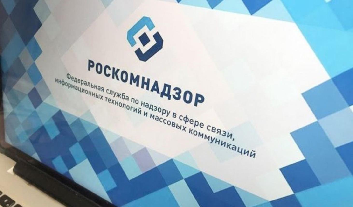 roskomnadzor-obnaruzhil-93-sajta-s-otvetami-na-voprosy-ege-i-oge