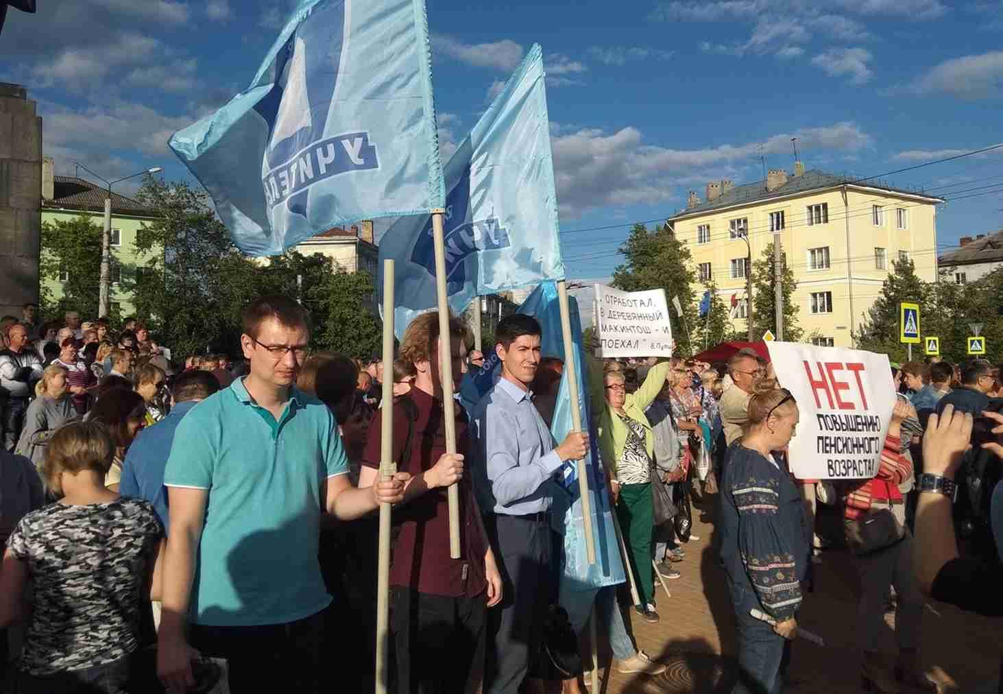 chlen-soveta-profsoyuza-uchitel-my-natseleny-na-polnuyu-blokirovku-pensionnoj-reformy
