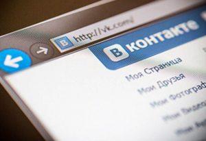 nazvany-pabliki-vkontakte-kotorye-pomogut-postupit-v-vuz
