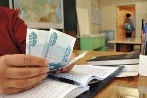 v-stavropole-uchitelya-stradayut-ot-poborov-administratsii