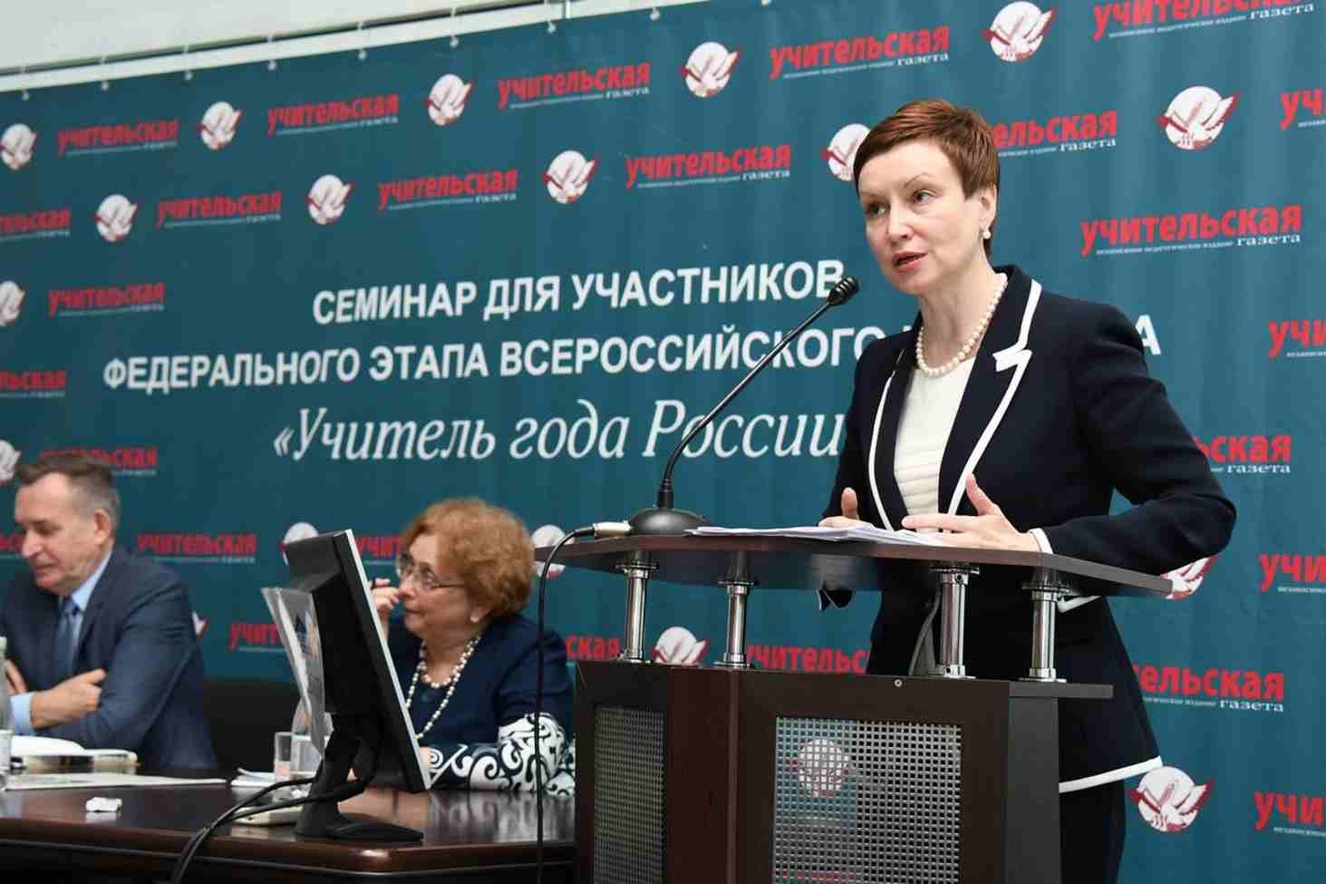 minprosveshheniya-novaya-sistema-attestatsii-uchitelej-budet-gotova-k-2021-godu